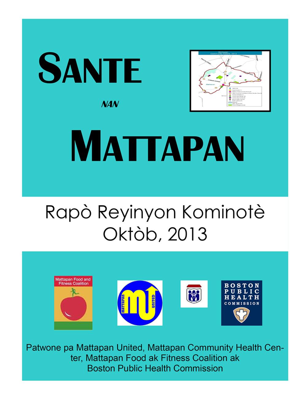 Mattapan Cover_HAITIAN CREOLE_FINAL.png