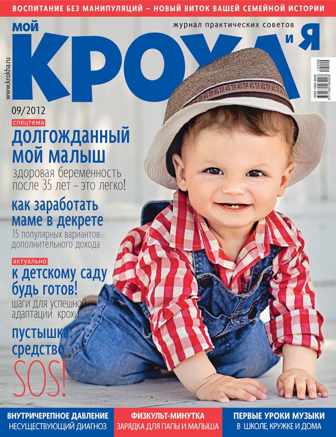 2012-09-web.jpg