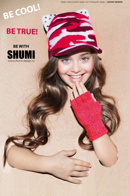Shumi 2015
