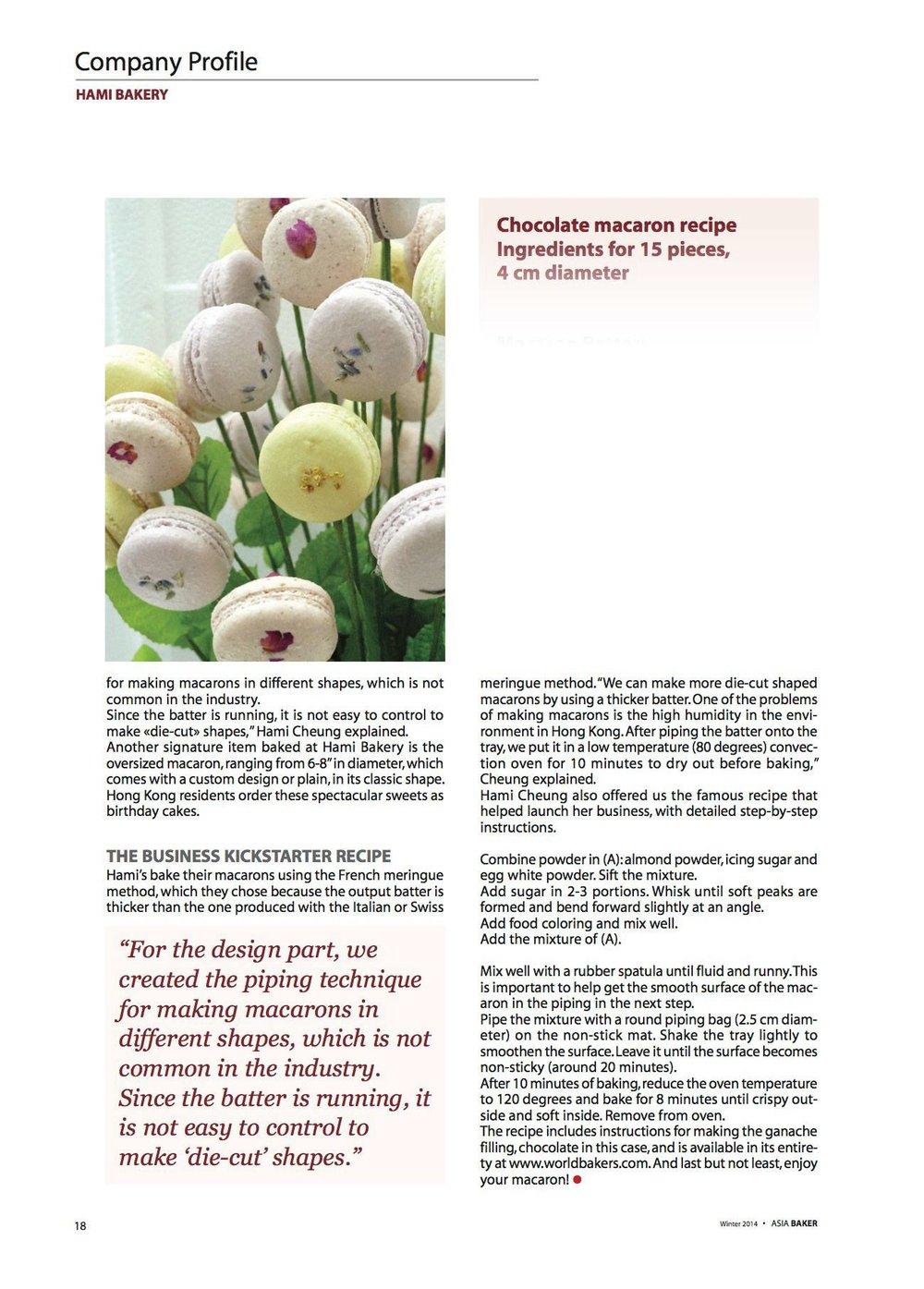 國際烘焙雜誌Asia Pacific Baker報導3.jpg