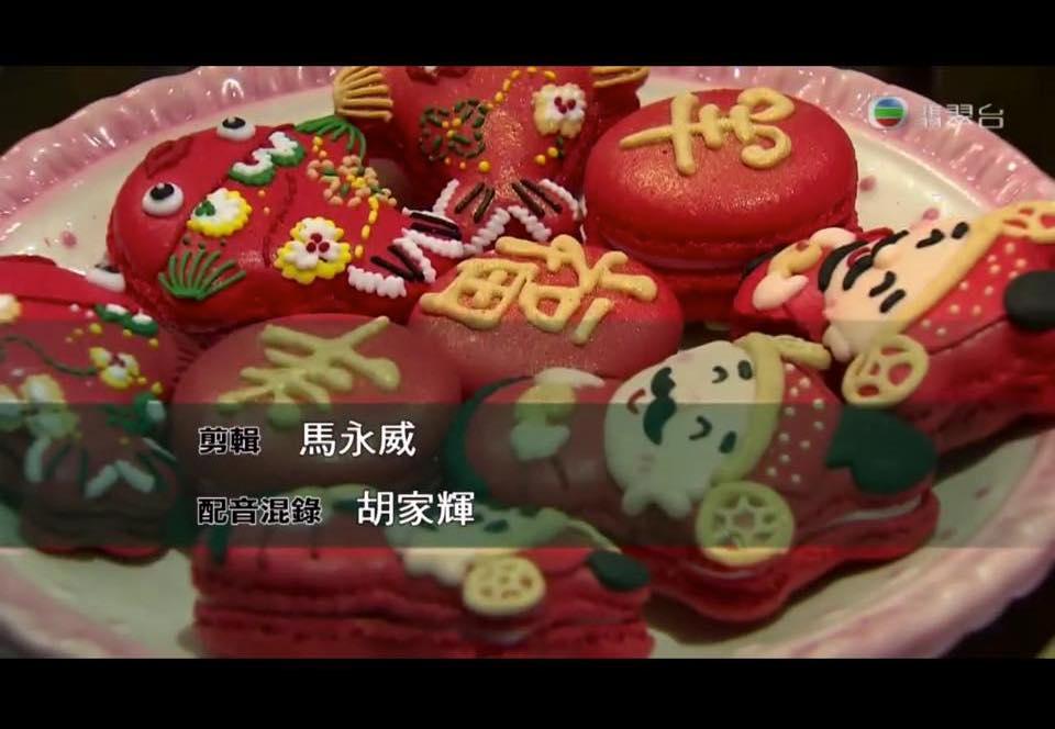 TVB 星期日檔案4.jpg