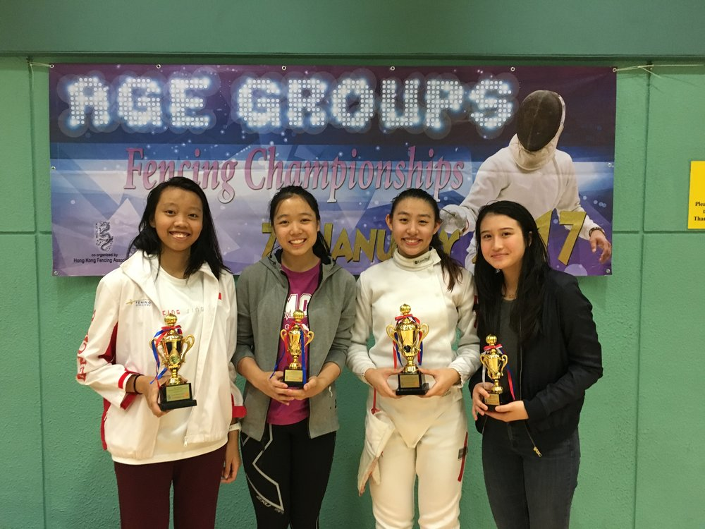 Age Group Fencing Championships 2017 Junior Women's Epee.JPG