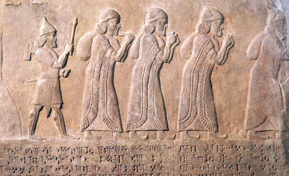 an ancient carving of the Babylonian Exile
