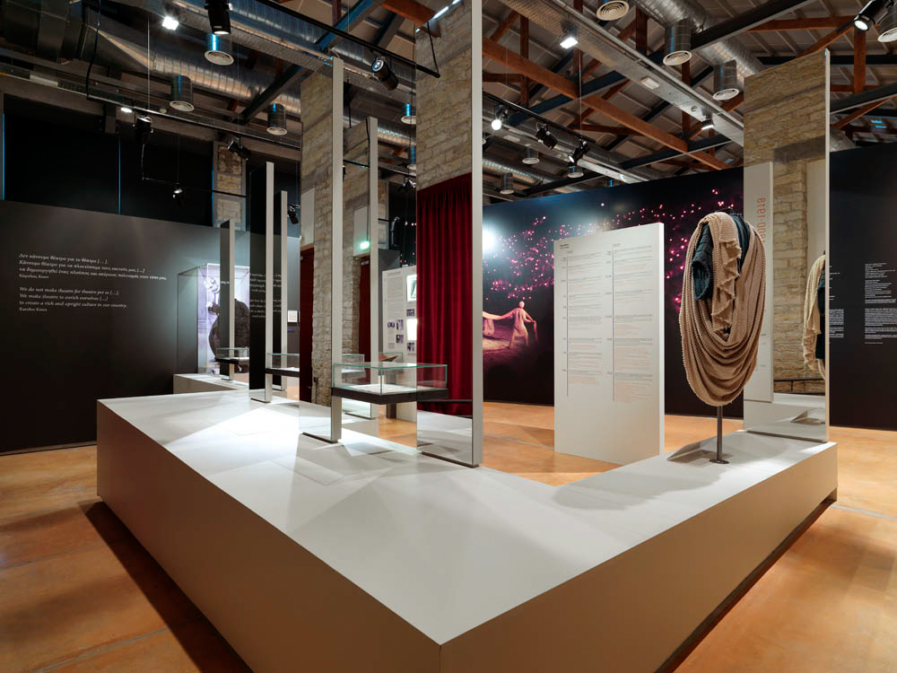 Exhibition Architecture