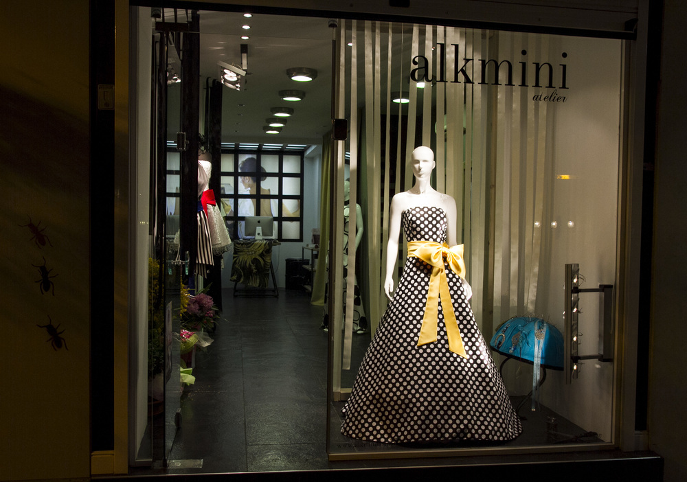 alkmini atelier -Chrisostomou Smirnis 6 Thessaloniki - Tel. 231 4017964