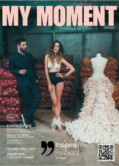 Alkmini atelier @ MyMoment magazine