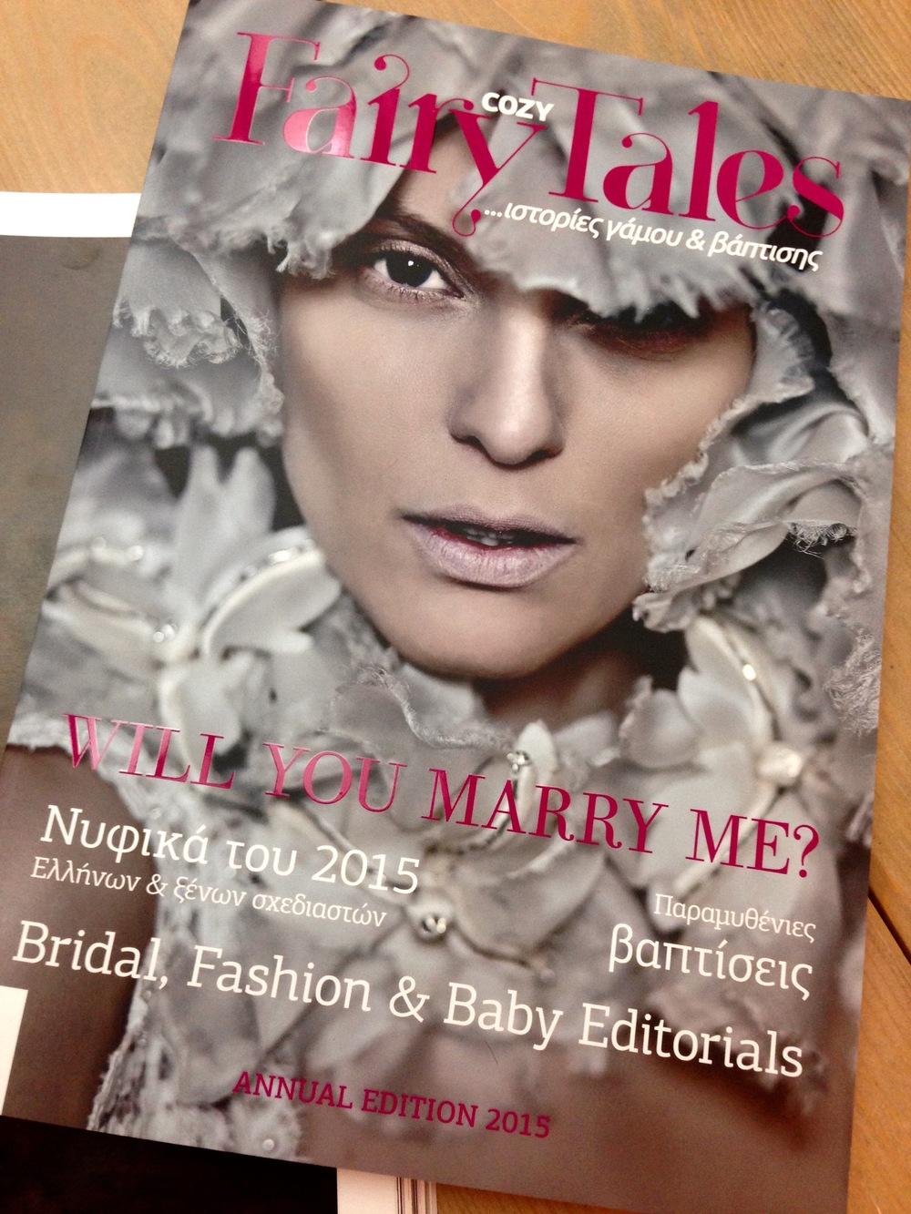 Cozy FairyTales περιοδικό γάμου & βάπτισης