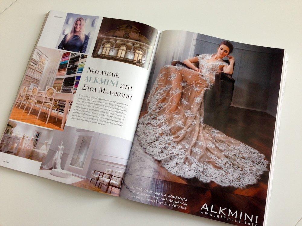 Παρουσίαση του νέου ατελιέ Alkmini στο περιοδικό ΝΥΦΗ.
