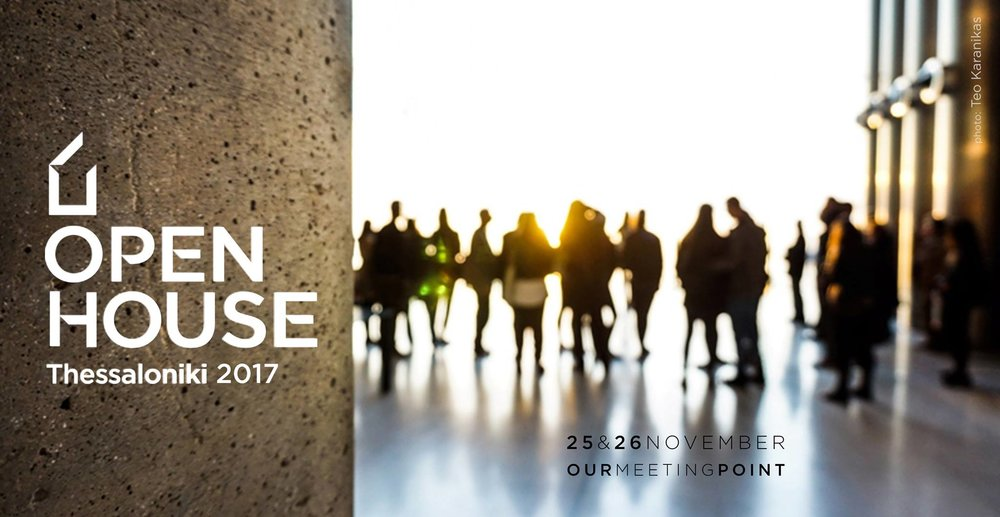OPEN HOUSE Thessaloniki 2017