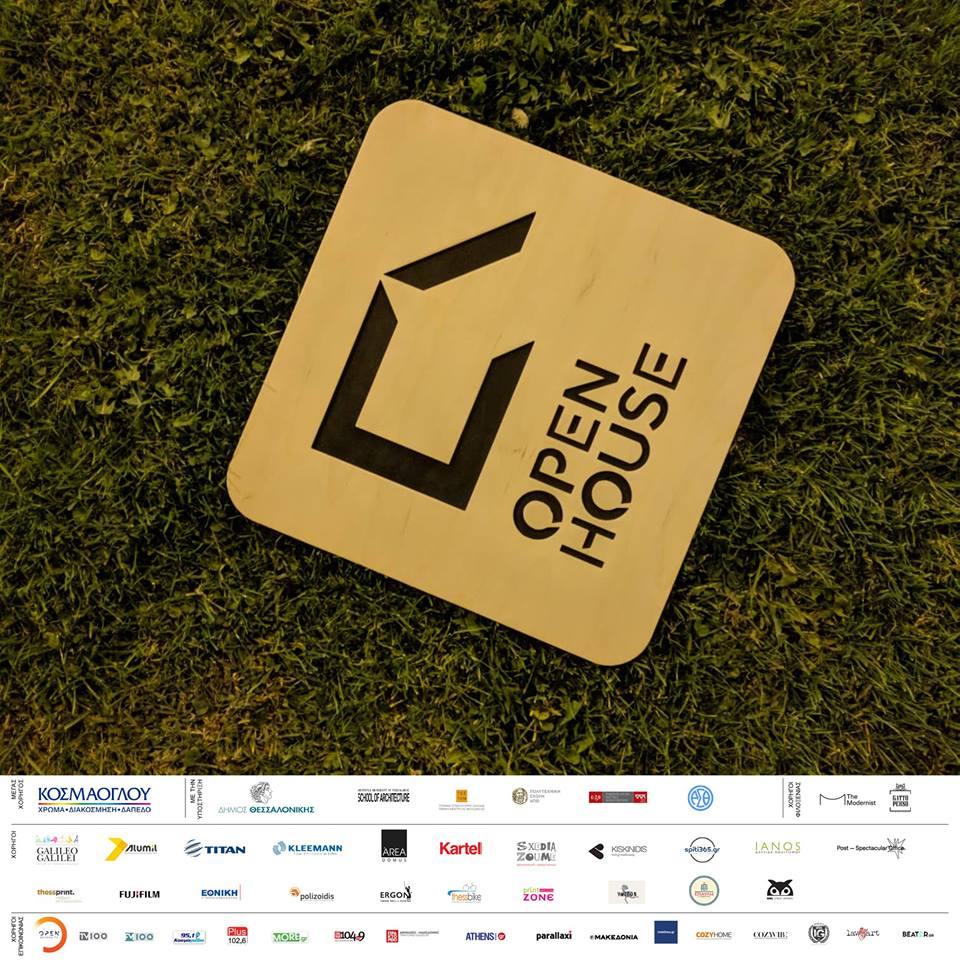 logo-open-house.jpg