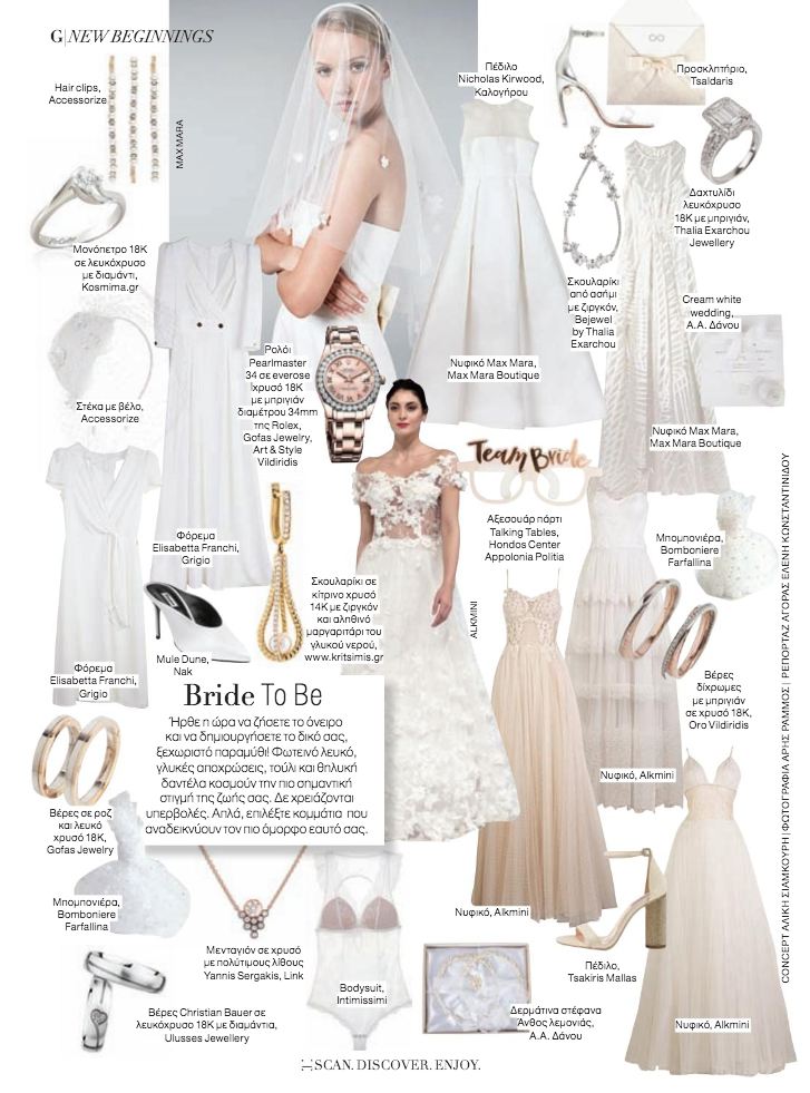 ALKMINI Bridal in Glow magazine