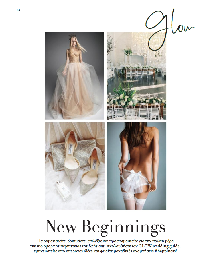 Glow magazine - New Beginnings issue