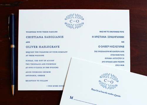 navy-blue-greek-english-letterpress-wedding-invitation