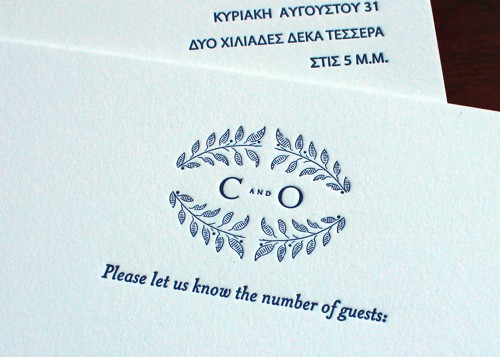 navy-blue-greek-letterpress-wedding-rsvp