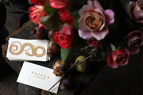saipua-letterpress-business-card-snake