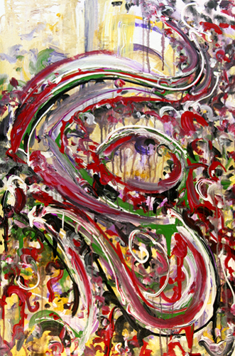 3.21.12 > Fear > The Grand Deception > 24x36 inch Acrylic Painting on canvas. Live Painted 3.7.12. > CLICK IMAGE TO PURCHASE