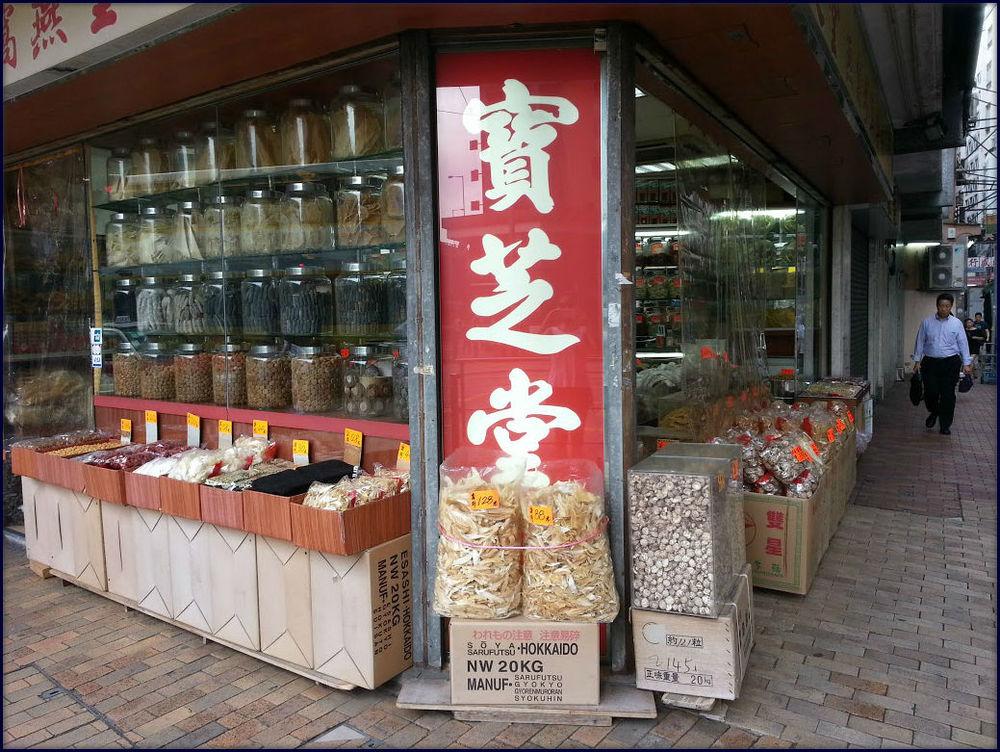 Mercado seco de Hong Kong.