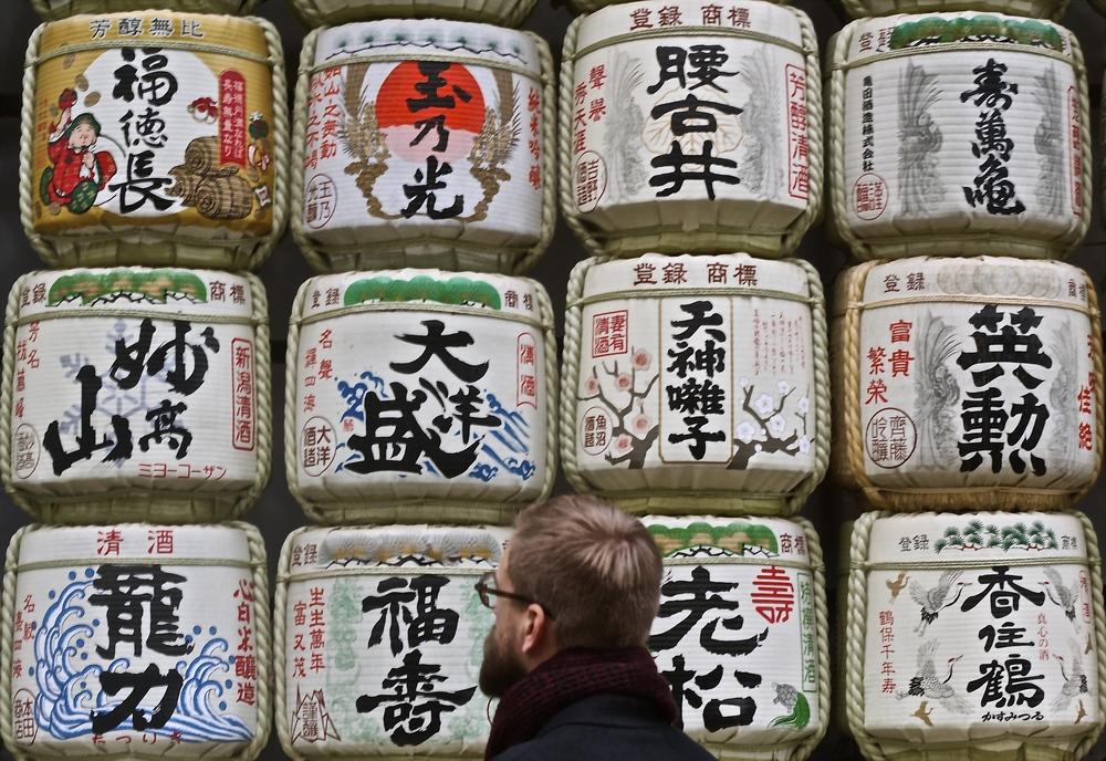 Packaging de sake. Tokyo, Japón - Abril 2015