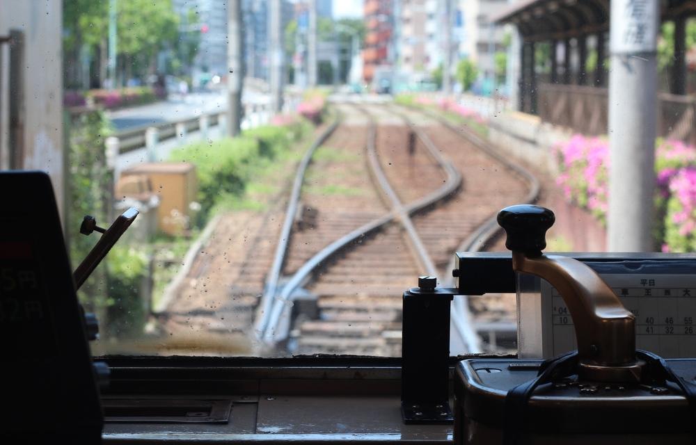 WASEDA. Ese es el nombre de esta estación: Waseda. Tokyo, Japón - Mayo 2015