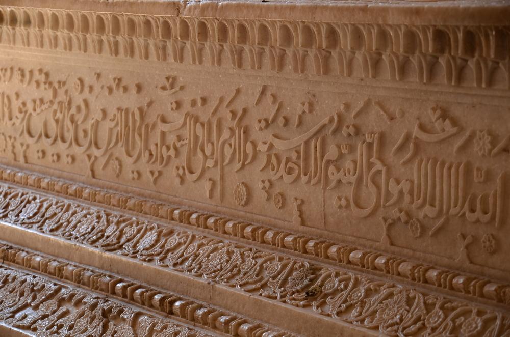 Sarcophagus inside Akbar's Tomb