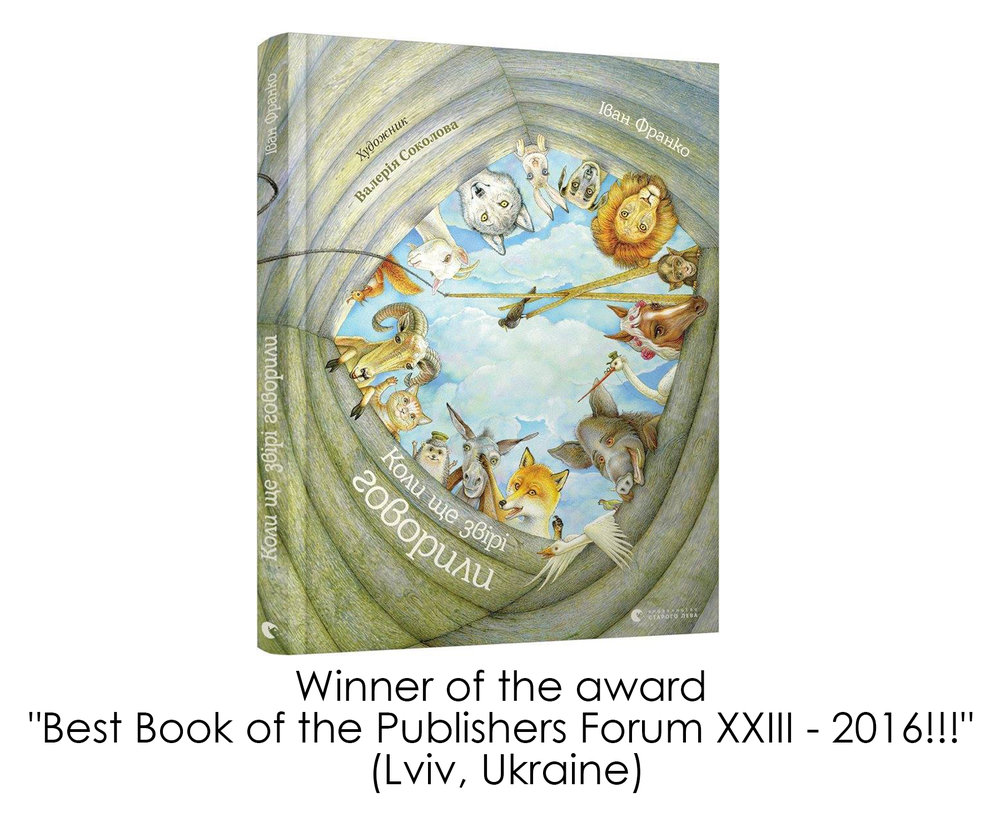 Val's book award.jpg