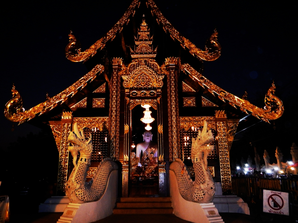Bling Buddhist Temple Chiang Mai Thailand