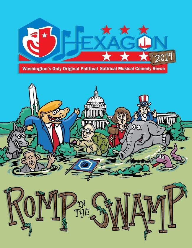 Hexagon_RompintheSwamp_poster-edit-2.jpg