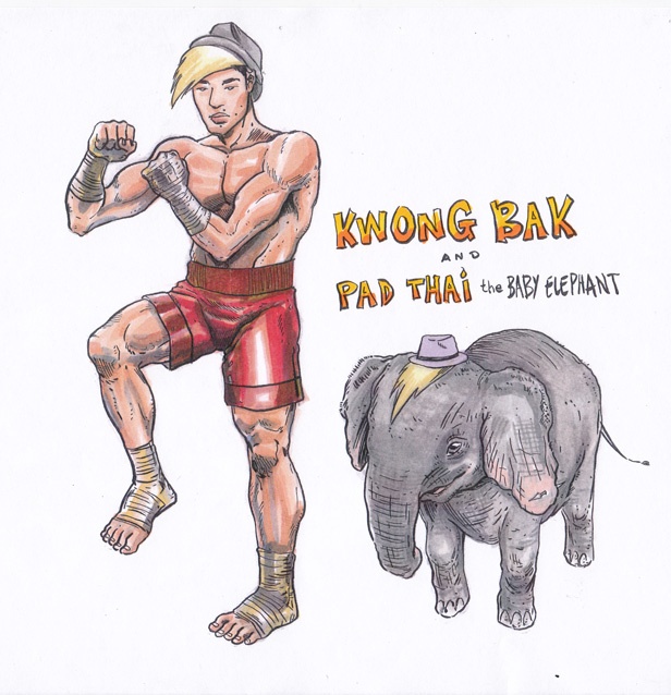 I'll be going to Thailand soon, and my co-worker Ray whipped this up - with full color shading and everything! He captured my body REALLY accurately.    This is not the first drawing of me by Ray, check out some of the others  here . Thanks, Ray!