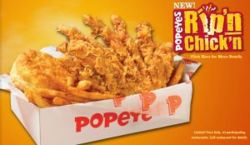 seriously this looks like a shrunken voodoo hand. makes me uncomfortable. i wonder if it's delicious though. ok i want to try it. touche, popeyes chicken, touche.