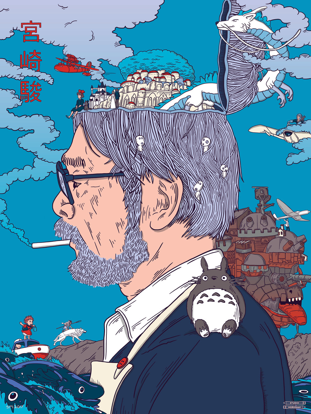 Buy Print Hayao Miyazaki I £40 I Limited edition of 30 (including printing and shipping) 18x24 I Giclée Print I Hahnemühle German Etching paper