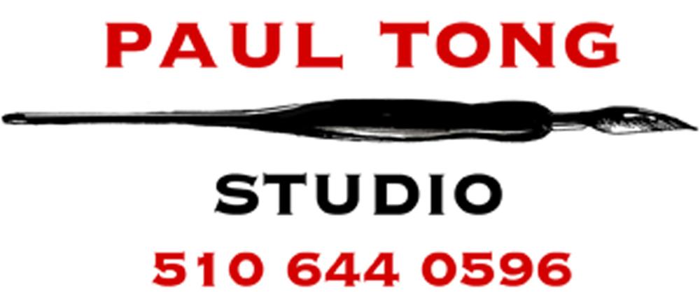 Paul tong studio for Paul s garden studios