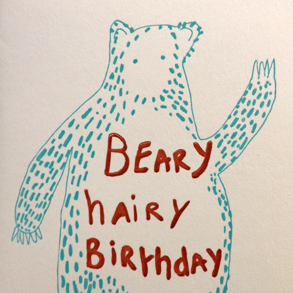 Hello hairy bear! Courtesy of Catherine McGinniss
