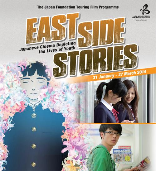 east_side_stories_web.jpg