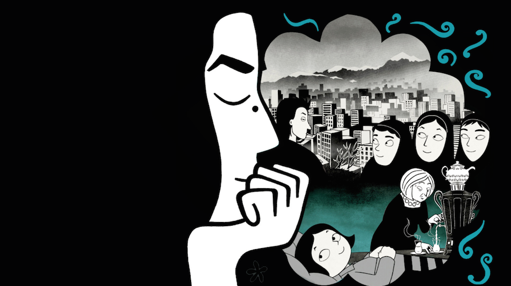 Persepolis is one of the many films you can see at the Peckham and Nunhead FFF