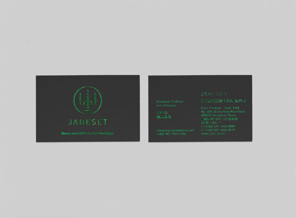 jadeset-card.png