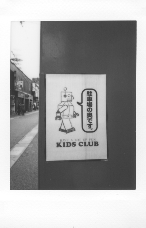 Fukuoka , made with a Fuji Instax Mini 90S
