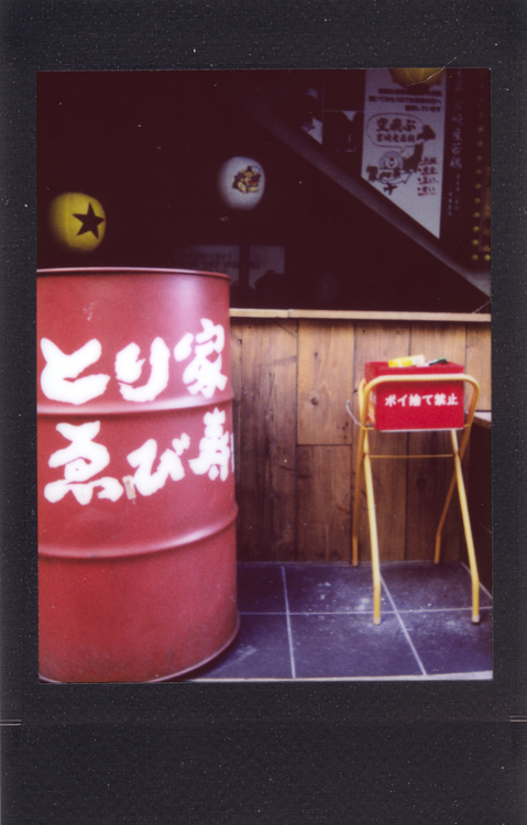 Shimo-Kitazawa , made with an Instax Mini 90S