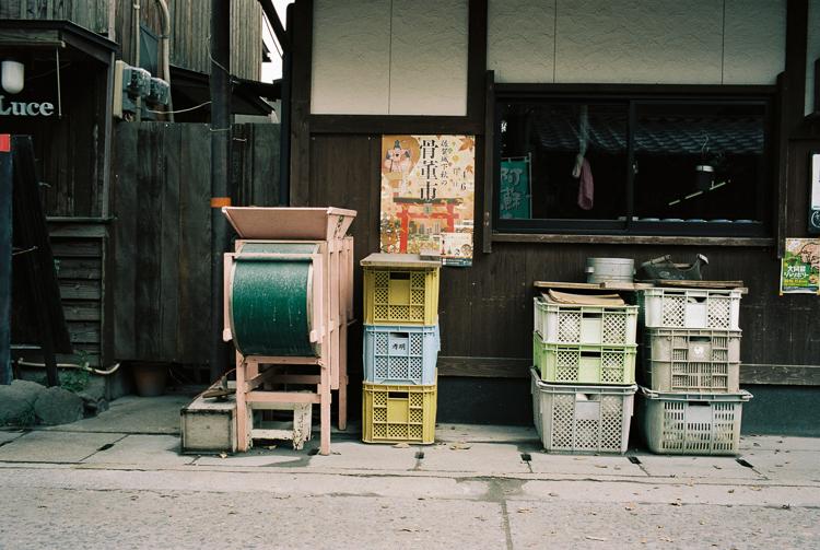 Crates, Ichinomiyamachi Miyaji