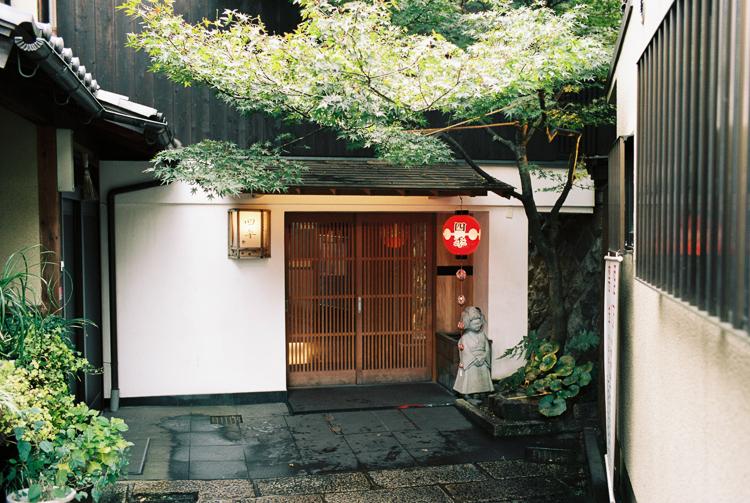 Entrance, Kyoto