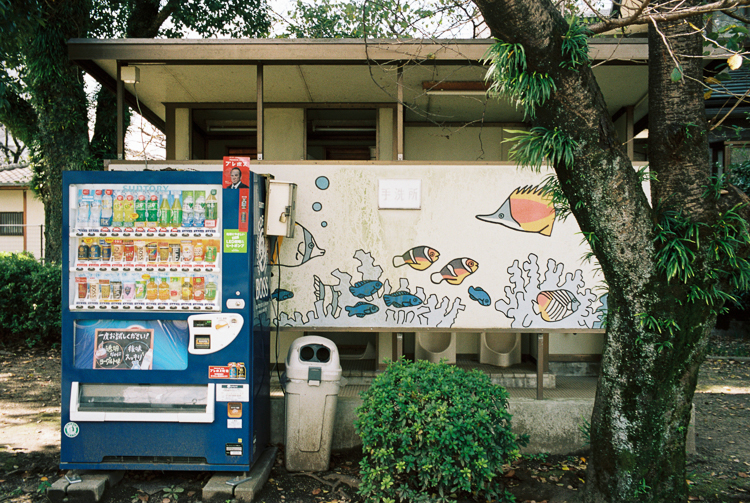 Toilet and vending machine, Kumamoto