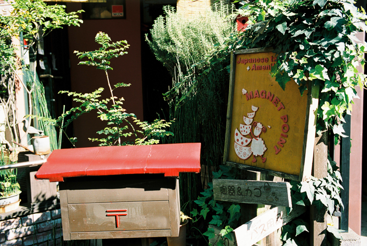 Postbox, Kagurazaka