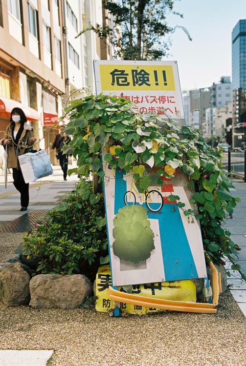 Asakusa-dori, Tokyo