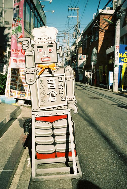 Shimo-kitazawa, Tokyo