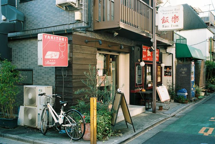 Yakitori and Chinese bar, Kagurazaka