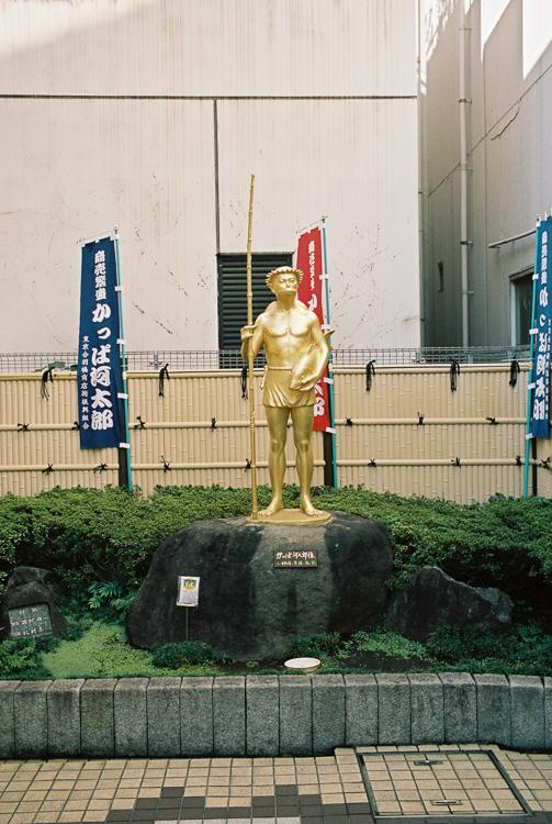 Kappa,Kappabashi-dori, Tokyo