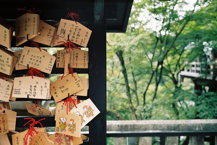 Prayers, Kiyomizu-dera