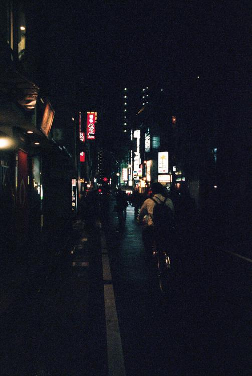 Ikebukuro nightscape