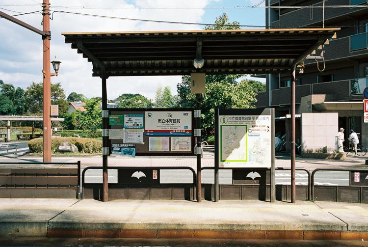 Bus stop, Kumamoto