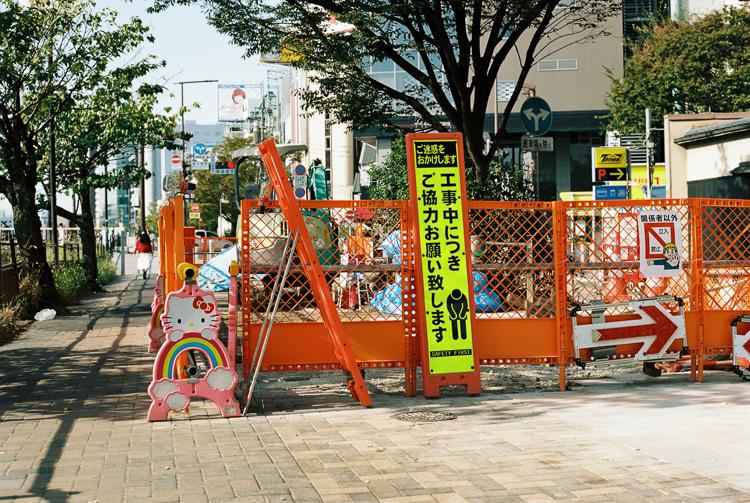 Kitty-chan keeping us all safe, Fukuoka