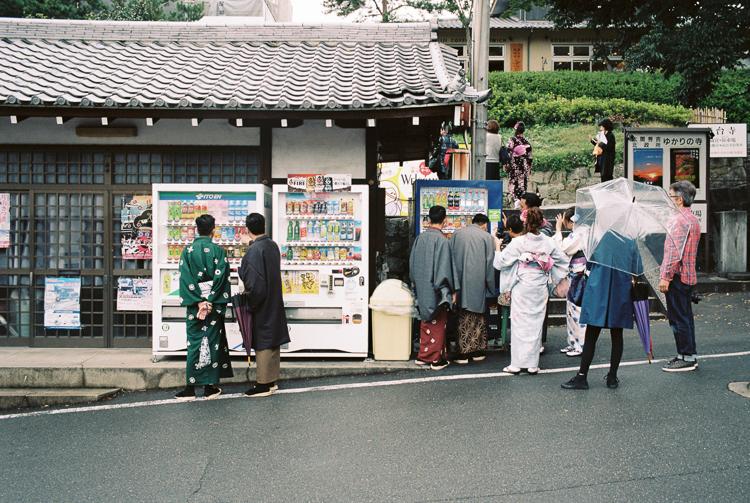 Vending machines, Kyoto